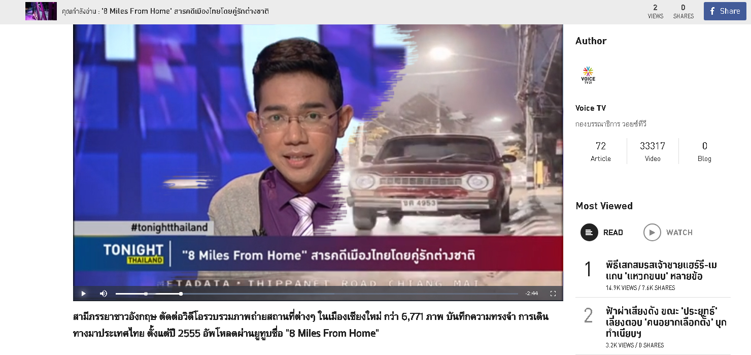 On Thai Tv again! 8 miles from home Viral Video gets featured in Thai Media